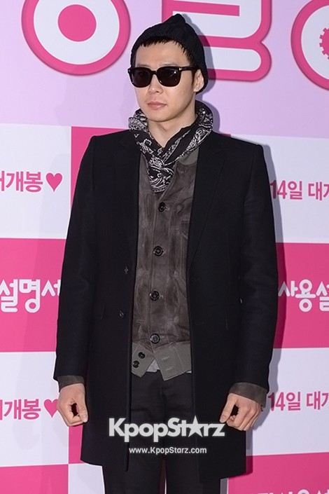 Park Yoo Chun Walks the Red Carpet Looking Hip at the 'Man Manual' VIP Premierekey=>4 count13