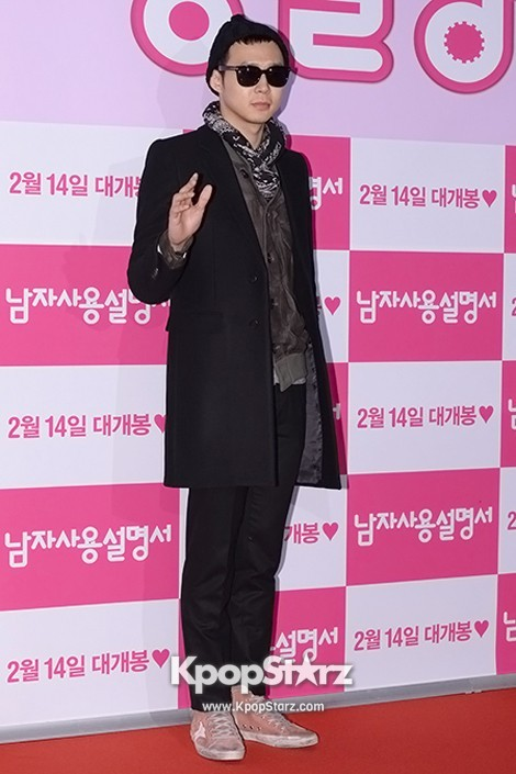 Park Yoo Chun Walks the Red Carpet Looking Hip at the 'Man Manual' VIP Premierekey=>6 count13
