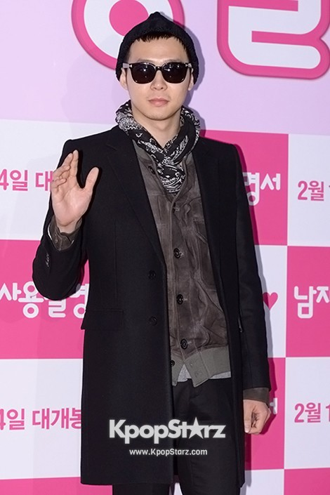 Park Yoo Chun Walks the Red Carpet Looking Hip at the 'Man Manual' VIP Premierekey=>7 count13