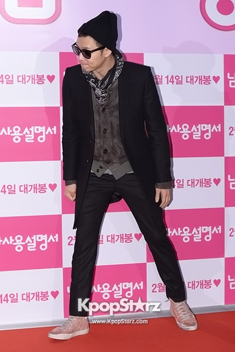 Park Yoo Chun Walks the Red Carpet Looking Hip at the 'Man Manual' VIP Premierekey=>9 count13