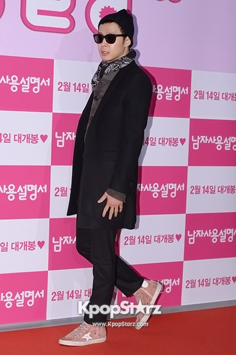 Park Yoo Chun Walks the Red Carpet Looking Hip at the 'Man Manual' VIP Premierekey=>11 count13