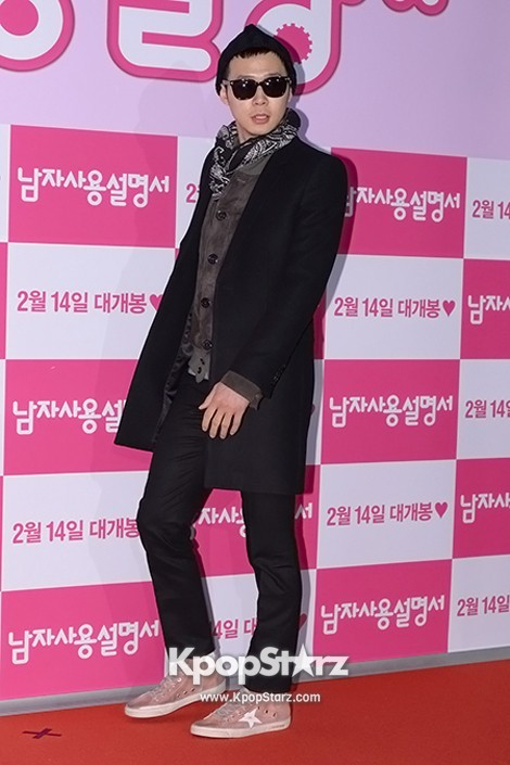 Park Yoo Chun Walks the Red Carpet Looking Hip at the 'Man Manual' VIP Premierekey=>12 count13