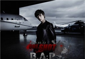 B.A.P Reveal Dae Hyun-Young Jae Teaser Images, 'Intense Charisma'