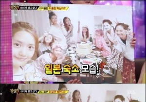 Girls' Generation Group Dinner Picture, 'A Cup of Beer and Naked Faces?'