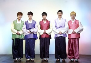 SHINee Dresses in Hanbok for New Year's Greeting,