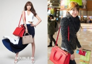 Sooyoung(SNSD) Gets Casted for DOUBLE M after Wearing Item at Wonder Girls Sun's Wedding?