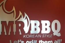 Korean BBQ Restaurant Buffet Englewood Cliffs Mr BBQ