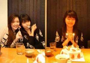 Sooyoung's Birthday Party Photo with Her Family
