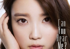 iu first japanese album jacket photo