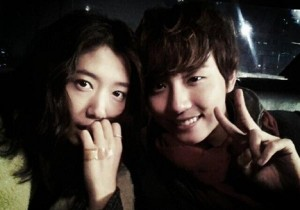 yun si yun park shin hye couple picture