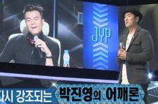 'K-Pop Star 2' Park Jin Young's Method of Critique, 'Bold yet Informative'