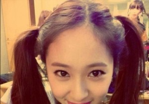f(x) Krystal Reveals Self Camera, 'Cuteness Overload'