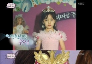 T-ARA Hyomin Chilhood Princess Picture Revealed, 'Round Eyes'