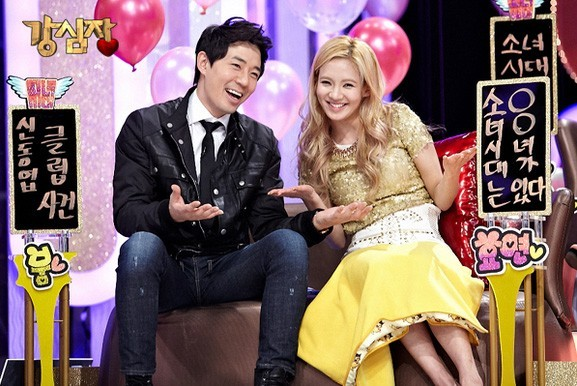 Girls' Generation's Hyoyeon at Strong Heartkey=>1 count4