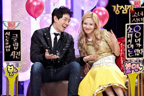 Girls' Generation's Hyoyeon at Strong Heartkey=>2 count4
