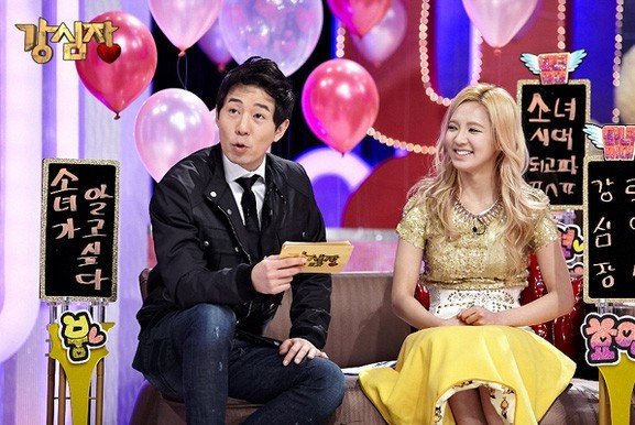 Girls' Generation's Hyoyeon at Strong Heartkey=>3 count4