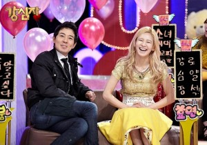 Girls' Generation's Hyoyeon at Strong Heart