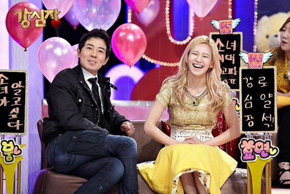 Girls' Generation's Hyoyeon at Strong Heartkey=>0 count4