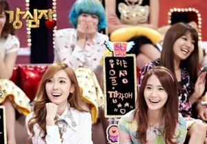 Girls' Generation's Jessica and Yoona at Strong Heart