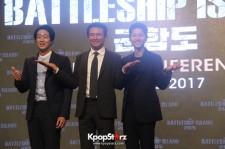 Battleship Island Star Tour in Malaysia