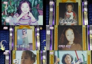 Girl Group Members Childhood Pictures Revealed, 'Explosive Reaction'
