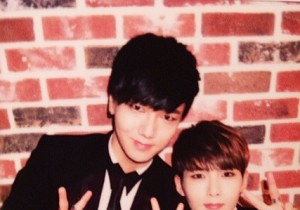 Super Junior Yesung-Ryeowook Reveal Cute Couple Picture, 'How old are They?'