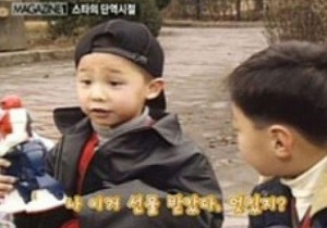 Big Bang G-Dragon Childhood Pictures Revealed, 'Fashion Sense Since Birth?'