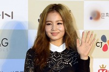 Gaon Chart Red Carpet: Lee Hi