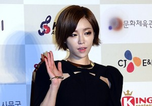 Gaon Chart Red Carpet: Gain