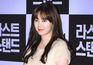 Movie 'The Last Stand' VIP Red Carpet: Goo Hye Sun