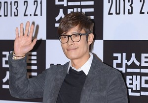 Movie 'The Last Stand' VIP Red Carpet: Lee Byung Hun