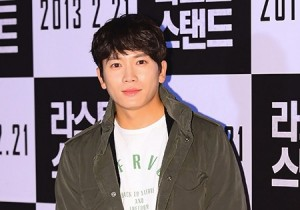 Movie 'The Last Stand' VIP Red Carpet: Ji Sung
