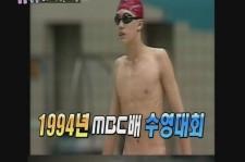 so ji sub swimmer