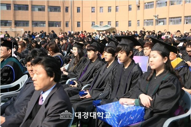 INFINITE Dongwoo, Hoya, Sungyeol, Sunggyu and L, Gradution of Daekyung University on February 15key=>1 count6