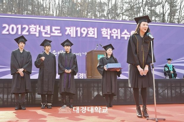 INFINITE Dongwoo, Hoya, Sungyeol, Sunggyu and L, Gradution of Daekyung University on February 15key=>3 count6