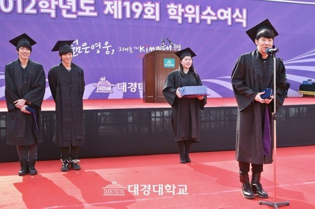 INFINITE Dongwoo, Hoya, Sungyeol, Sunggyu and L, Gradution of Daekyung University on February 15key=>4 count6