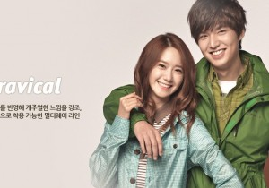 Girls' Generation's Yoona and Lee Min Ho Eider Spring 2013 Collection