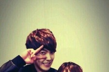 kim woo bin picture with park so hyun