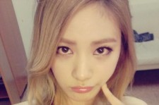 nana self-camera on after school facebook