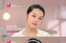 f(x) Sulli's Flawless Naked Face Becomes the Envy of Every Woman