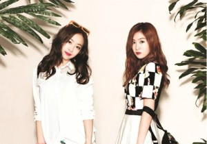 SISTAR's PLASTIC ISLAND 2013 Spring Collection