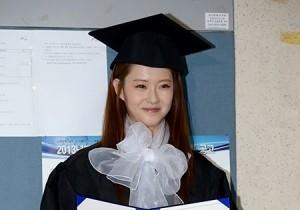 Ko Ah Ra So Pretty with her Graduation Cap