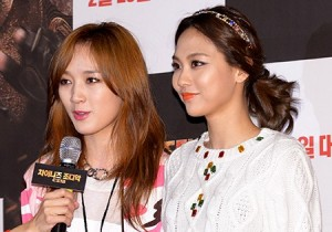 Miss A at Movie 'Chinese Zodiac' VIP Red Carpet