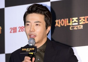 Kwon Sang Woo at Movie 'Chinese Zodiac' VIP Red Carpet