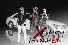 Brave Brothers Releases Censored Version of 'You Got Some Nerve', 'Original Version to Release Next Week'