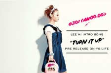 'Super Rookie' Lee Hi Pre-releases New Song, 'Turn it Up'
