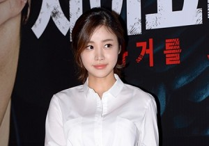 Yoon Jin Yi Movie 'Psychometry' VIP Red Carpet