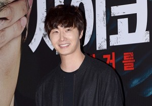 Jung Il Woo at 'Psychometry' VIP Red Carpet Event