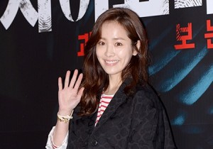 Han Ji Min at 'Psychometry' VIP Red Carpet Event