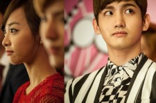 Victoria and Changmin: Are they Or Aren't they?